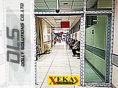 ประตูXEKA รพ.สมเด็จพระนางเจ้าฯ
